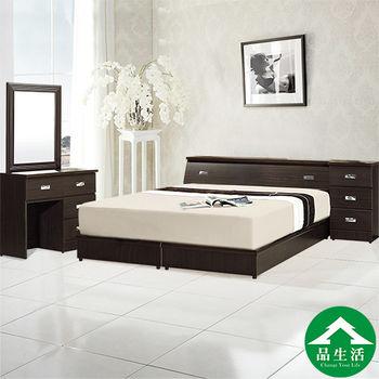 《皇后先生》超值六件房間組(床頭+床底+床墊+床頭櫃+化妝台+椅)