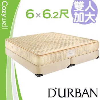 DURBAN 都爾本 伊麗莎白 乳膠獨立筒 彈簧床墊-雙人加大