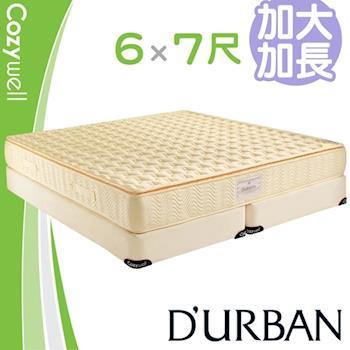 DURBAN 都爾本 拿破崙 乳膠獨立筒 彈簧床墊-雙人加大加長