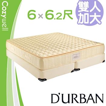 DURBAN 都爾本 拿破崙 乳膠獨立筒 彈簧床墊-雙人加大