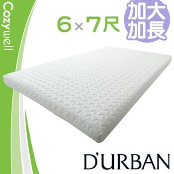 DURBAN 都爾本 恆溫組合薄墊 (7cm)-雙人加大加長