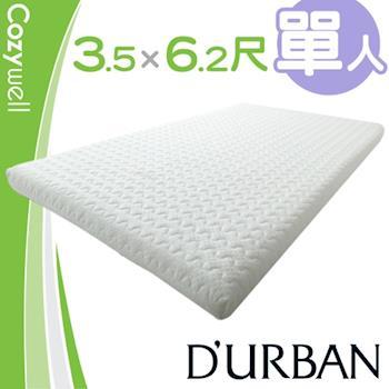 DURBAN 都爾本 恆溫組合薄墊 (7cm)-單人