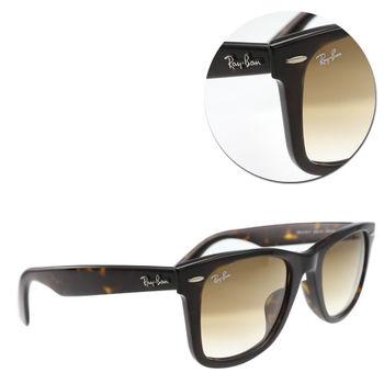 【Ray Ban】WAYFARER-漸層茶色琥珀太陽眼鏡-小版(RB2140-F 902/51)