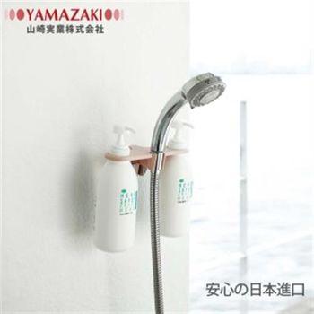 【YAMAZAKI】MIST-蓮蓬頭圓孔瓶罐收納架(粉紅)