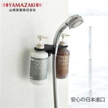 【YAMAZAKI】MIST-蓮蓬頭圓孔瓶罐收納架(黑)