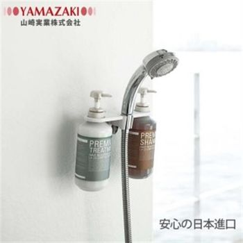 【YAMAZAKI】MIST-蓮蓬頭圓孔瓶罐收納架(白)