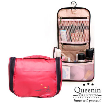 DF Queenin - 韓版可掛式旅行隨身盥洗包