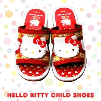 【Hello Kitty】兒童室內按摩拖鞋-愛心KITTY 紅