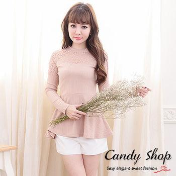 Candy小舖 春裝紡織針織洋裝-淺粉紅