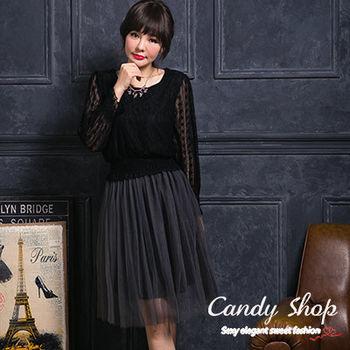 Candy小舖 長袖碎花透膚下擺長裙網紗 - 黑