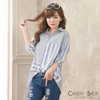 Candy小舖 不規則條紋長袖棉麻長版襯衫 2 色選