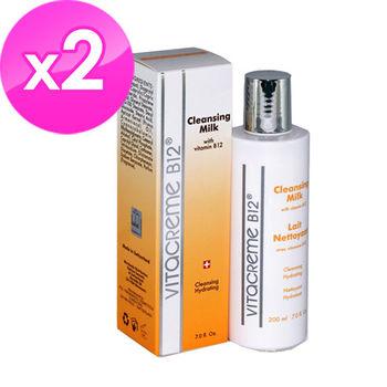 【VITACREME B12】維他命B12全效賦活卸妝乳(200mlX2瓶)
