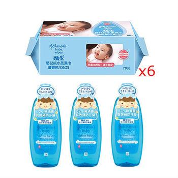 嬌生嬰兒 純水柔濕巾(加厚型)70片(6包)+嬌生嬰兒活力清新洗髮露 500ml(3入)