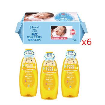 嬌生嬰兒 純水柔濕巾(加厚型)70片(6包)+嬌生嬰兒洗髮精500ml(3入)