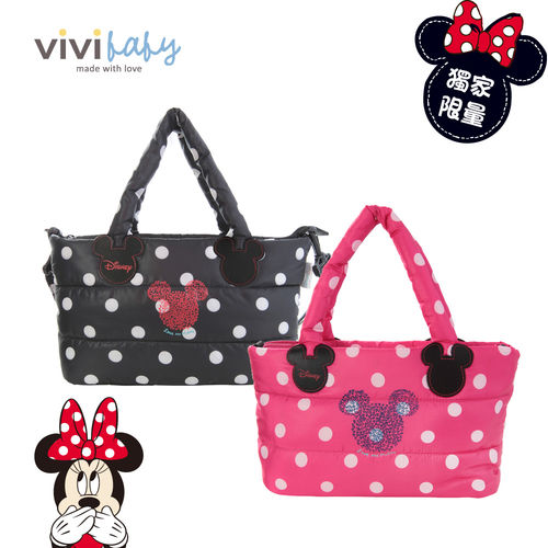 【ViVibaby】迪士尼空氣媽媽包-小側揹(粉/黑)