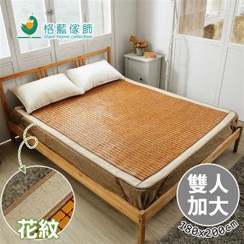 【格藍傢飾】吉利手工碳化麻將竹雙人加大床蓆-米-牛筋繩