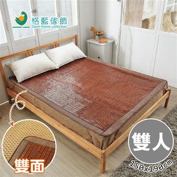 【格藍傢飾】經典手工碳化麻將竹雙人床蓆-咖-牛筋繩