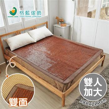 【格藍傢飾】經典手工碳化麻將竹雙人加大床蓆-咖-牛筋繩