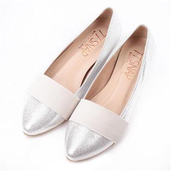 TTSNAP內增高-MIT素面織帶小尖頭真皮平底鞋-時尚銀