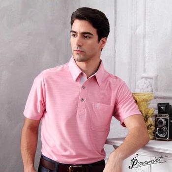 PAUL MAURIAT波爾.瑪亞吸濕排汗短袖POLO衫-粉色