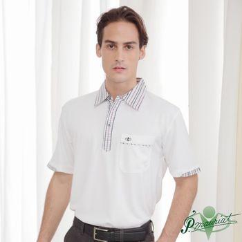 PAUL MAURIAT波爾.瑪亞吸濕排汗短袖POLO衫-白色