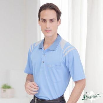 PAUL MAURIAT波爾.瑪亞吸濕排汗短袖POLO衫-灰藍色