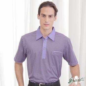 PAUL MAURIAT波爾.瑪亞吸濕排汗短袖POLO衫-紫橫紋