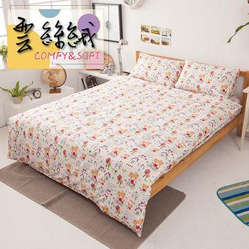 【伊柔寢飾】國民平價時尚款-雲絲絨雙人床包四件組-卡通寶貝