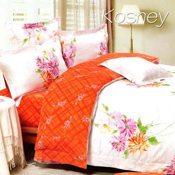 【KOSNEY】橘戀情感  加大100%天絲TENCEL四件式兩用被床包組