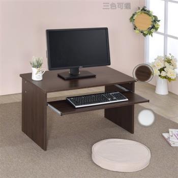 【好傢俱】小尺寸和室電腦桌-三色