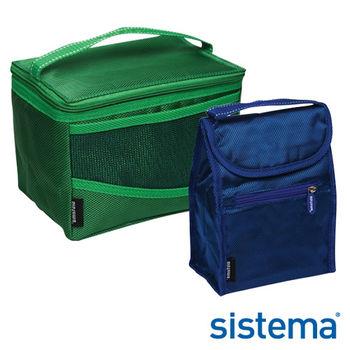 【Sistema】紐西蘭進口收納保冷袋兩件組(大+小)
