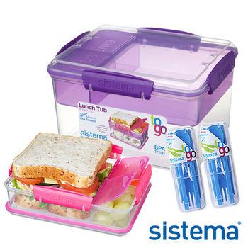 【Sistema】紐西蘭進口雙人野餐彩漾四件組