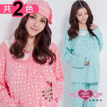 天使霓裳 溫馨小花 居家孕婦哺乳衣套裝(共2色)-UC047