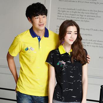 【LEIDOOE】非主流線條休閒男款短袖POLO衫-黃16556