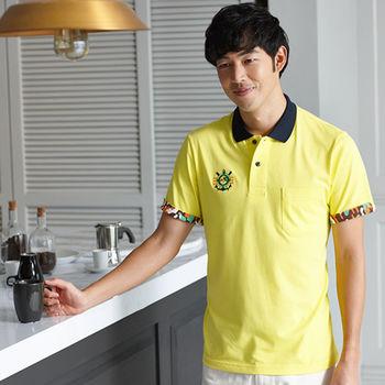【LEIDOOE】迷彩袖經典休閒男款短袖POLO衫-黃16551