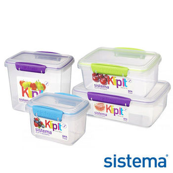 【Sistema】紐西蘭進口收納扣式保鮮盒四件組