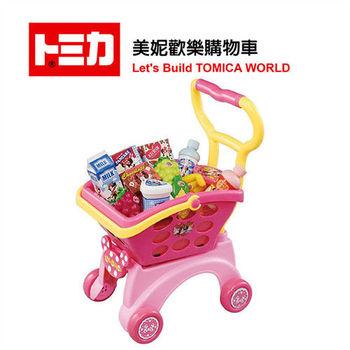 【日本 TAKARA TOMY TOMICA 】美妮歡樂購物車