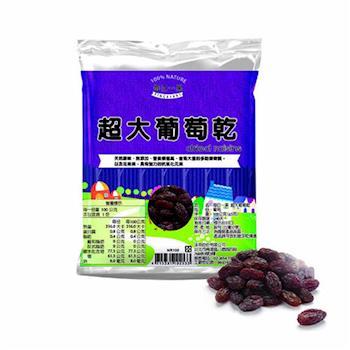 【每日一果】超大葡萄乾-隨手包