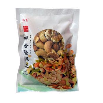 【每日一果】綜合堅果仁-原味無添加系列-隨手包
