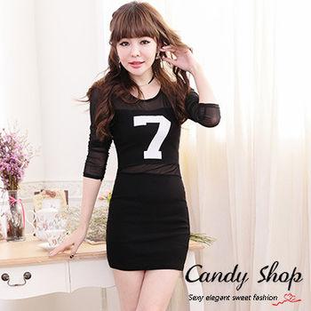 Candy小舖 運動風透膚洋裝-黑色
