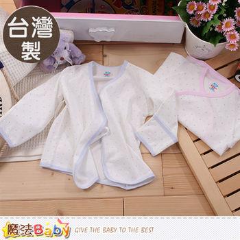 魔法Baby 嬰兒內衣 台灣製造有機棉薄款新生兒護手肚衣~g3454