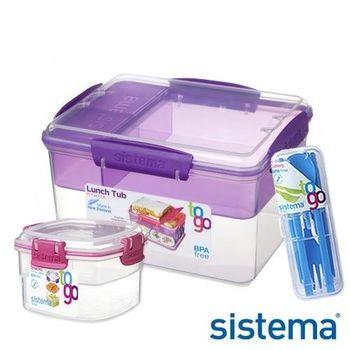 【Sistema】紐西蘭進口外帶保鮮盒二件組+環保餐具