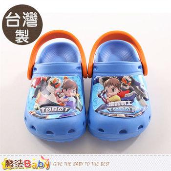 魔法Baby 童鞋 台灣製機器戰士正版水陸兩用輕便鞋~sa66036
