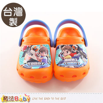 魔法Baby 童鞋 台灣製機器戰士正版水陸兩用輕便鞋~sa66032