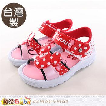 魔法Baby 女童鞋 台灣製迪士尼米妮正版涼鞋~sh9749
