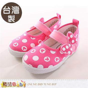 魔法Baby 女童鞋 台灣製迪士尼米妮正版帆布鞋~sh9746