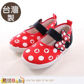 魔法Baby 女童鞋 台灣製迪士尼米妮正版帆布鞋~sh9745