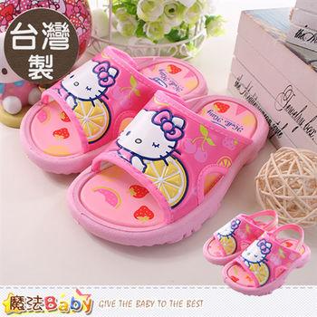 魔法Baby 女童鞋 台灣製Hello kitty正版涼拖鞋 ~sh9704
