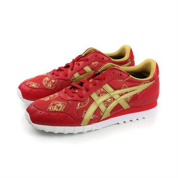 Onitsuka Tiger COLORADO EIGHTY-FIVE 休閒鞋 紅 女款 no222