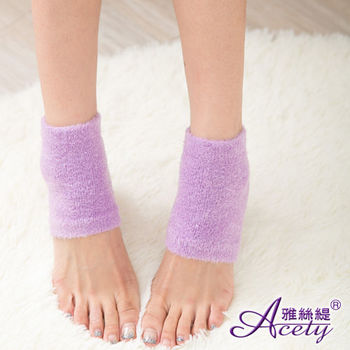 【Acety雅絲緹】保濕美肌凝膠腳踝護套-1入